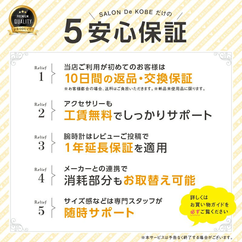 スヌーピー グッズ スワロフスキー ボールペン 名入れ 不可 ペン 筆記用具 チャーム 18金 加工|salon-de-kobe|02
