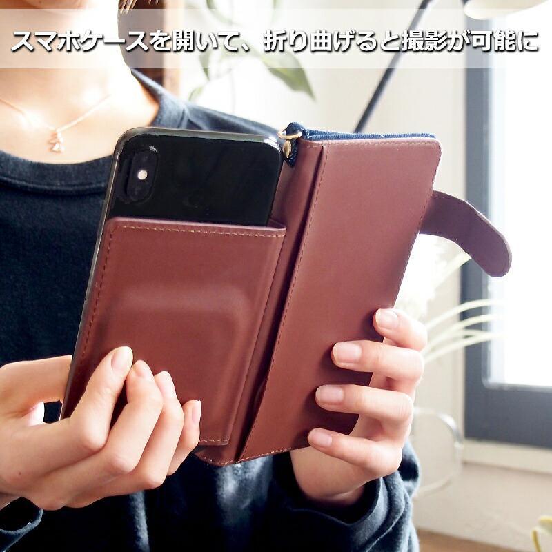 スヌーピー スマホケース 手帳型 全機種対応 おしゃれ android pixel xperia aquos iphone11 キャラクター グッズ スマホカバー ケース 鏡付き 粘着式|salon-de-kobe|11