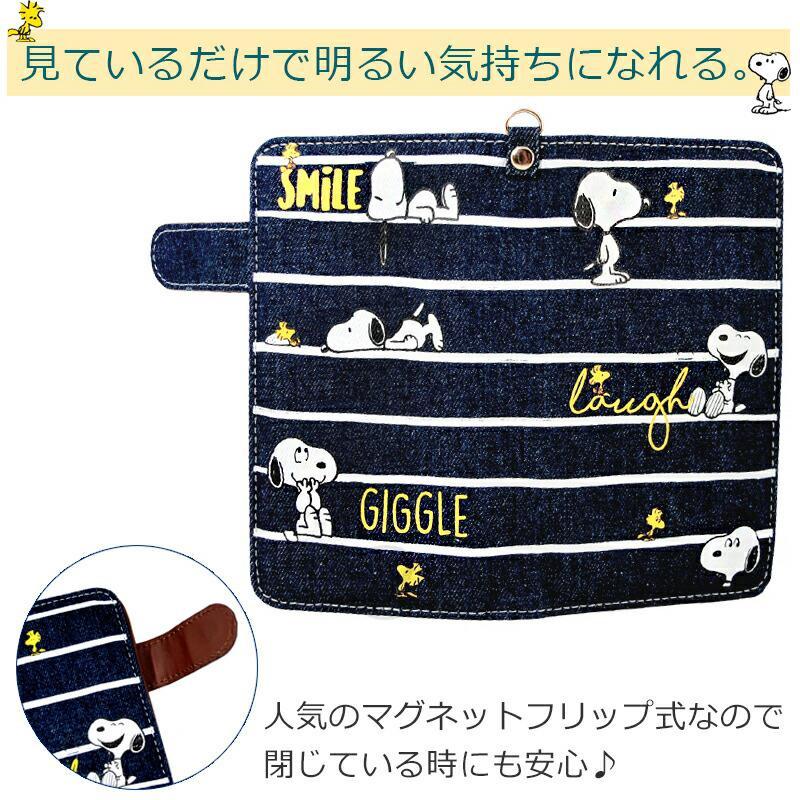 スヌーピー スマホケース 手帳型 全機種対応 おしゃれ android pixel xperia aquos iphone11 キャラクター グッズ スマホカバー ケース 鏡付き 粘着式|salon-de-kobe|12