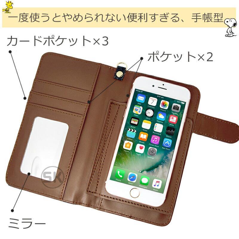 スヌーピー スマホケース 手帳型 全機種対応 おしゃれ android pixel xperia aquos iphone11 キャラクター グッズ スマホカバー ケース 鏡付き 粘着式|salon-de-kobe|13