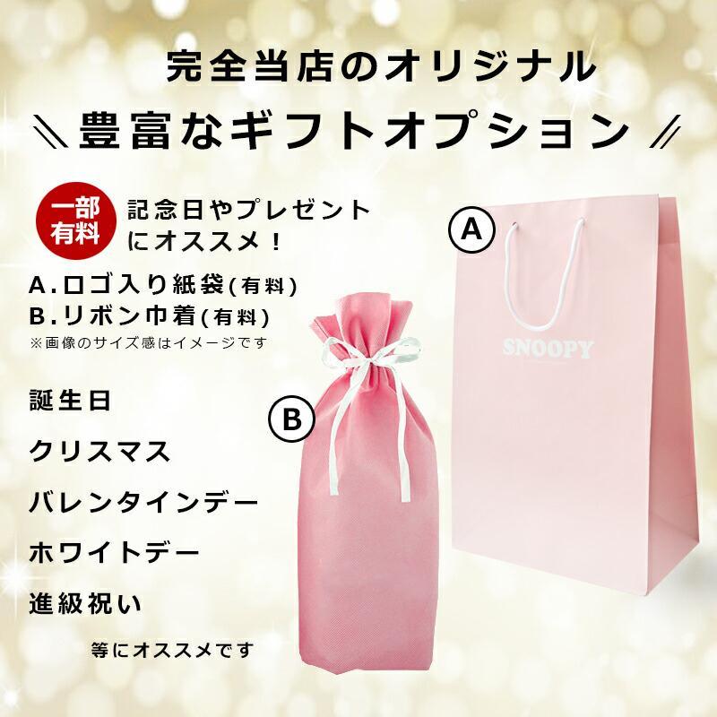 スヌーピー スマホケース 手帳型 全機種対応 おしゃれ android pixel xperia aquos iphone11 キャラクター グッズ スマホカバー ケース 鏡付き 粘着式|salon-de-kobe|03