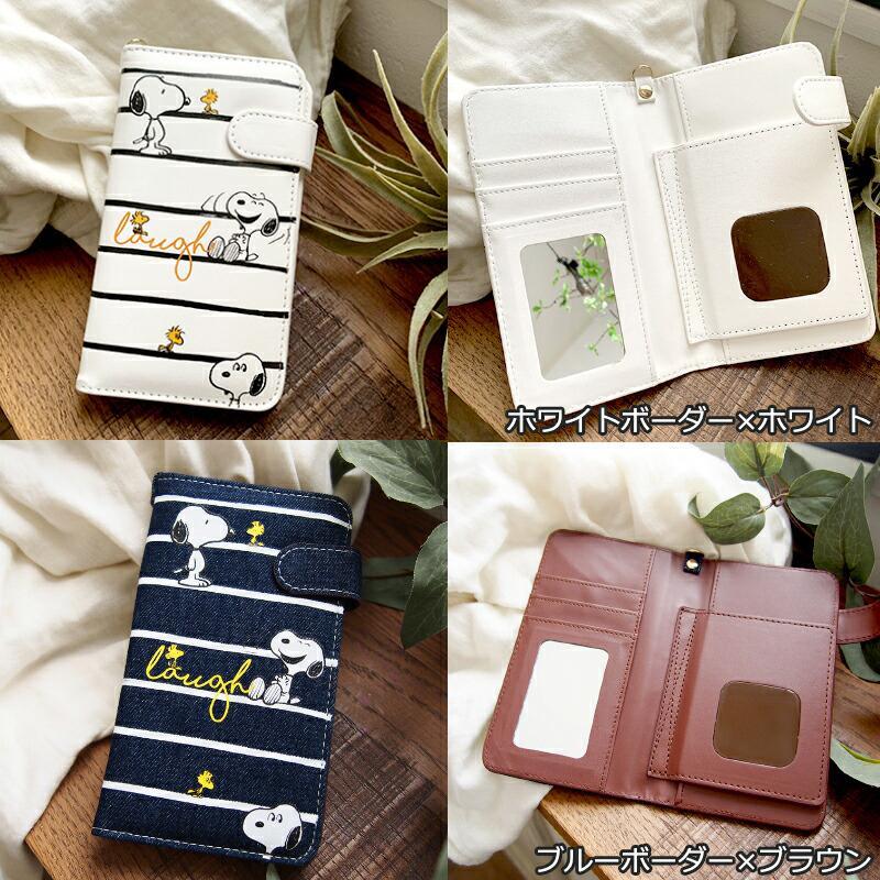 スヌーピー スマホケース 手帳型 全機種対応 おしゃれ android pixel xperia aquos iphone11 キャラクター グッズ スマホカバー ケース 鏡付き 粘着式|salon-de-kobe|10