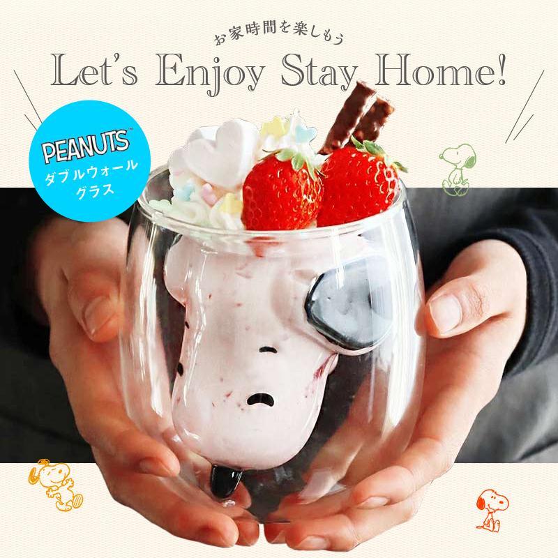 【決算SALE】【半額以下!50%OFF】スヌーピー ダブルウォールグラス グラス グッズ 200ml 二重構造 耐熱ガラス カップ耐熱 ダブルウォール マグ コップ 保温|salon-de-kobe|02