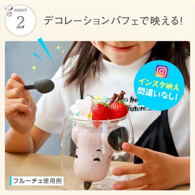 【決算SALE】【半額以下!50%OFF】スヌーピー ダブルウォールグラス グラス グッズ 200ml 二重構造 耐熱ガラス カップ耐熱 ダブルウォール マグ コップ 保温|salon-de-kobe|05