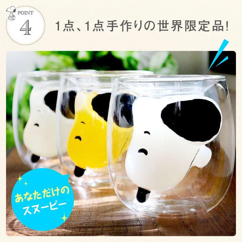 【決算SALE】【半額以下!50%OFF】スヌーピー ダブルウォールグラス グラス グッズ 200ml 二重構造 耐熱ガラス カップ耐熱 ダブルウォール マグ コップ 保温|salon-de-kobe|09