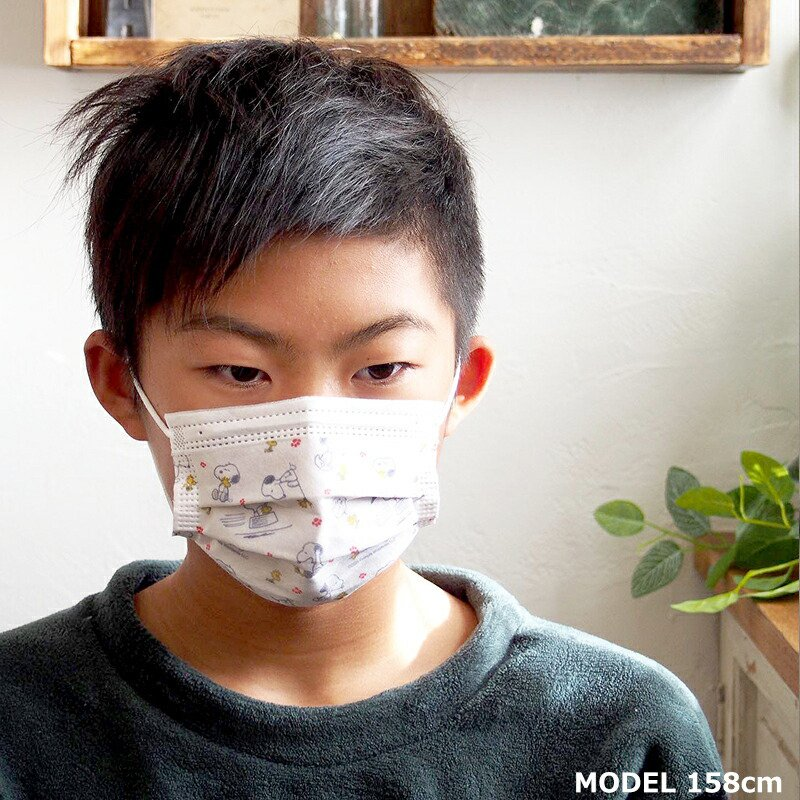 スヌーピー 不織布 マスク 小さめ 50枚 おしゃれ カラー グッズ 子供用 小顔 女性 子供 使い捨て 箱 プレゼント ギフト salon-de-kobe 15