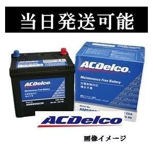 送料・税込 ACデルコ M31MF マリン用バッテリー Delco