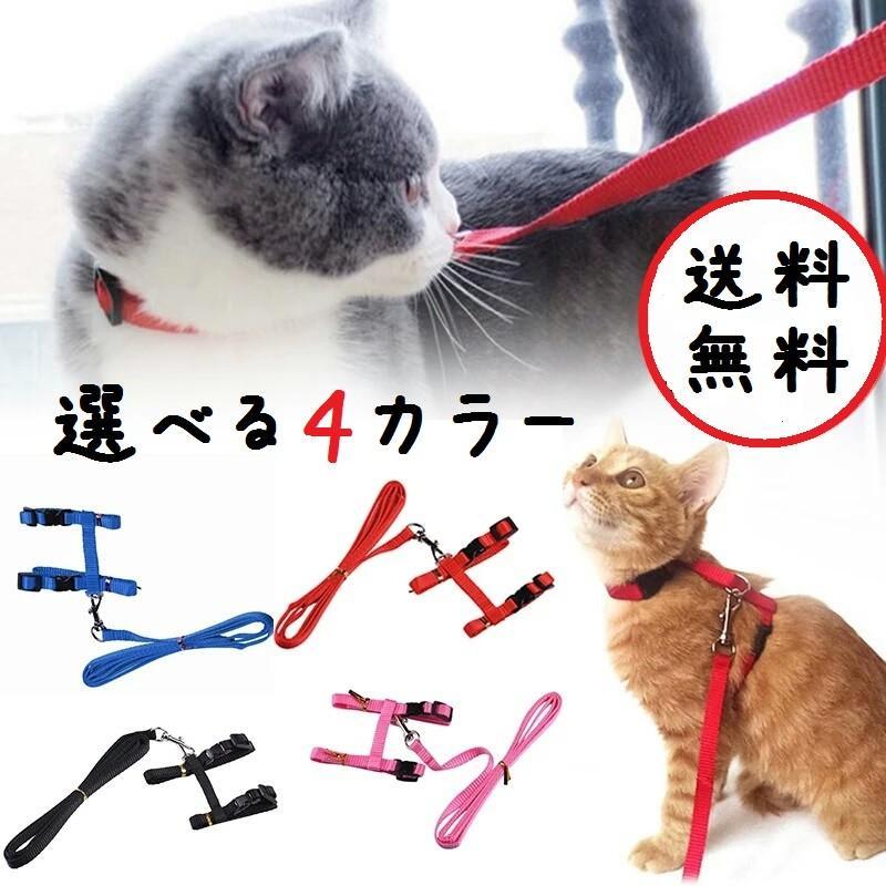 猫 ハーネス 猫用リード 猫用品 ペット用品|sam-store