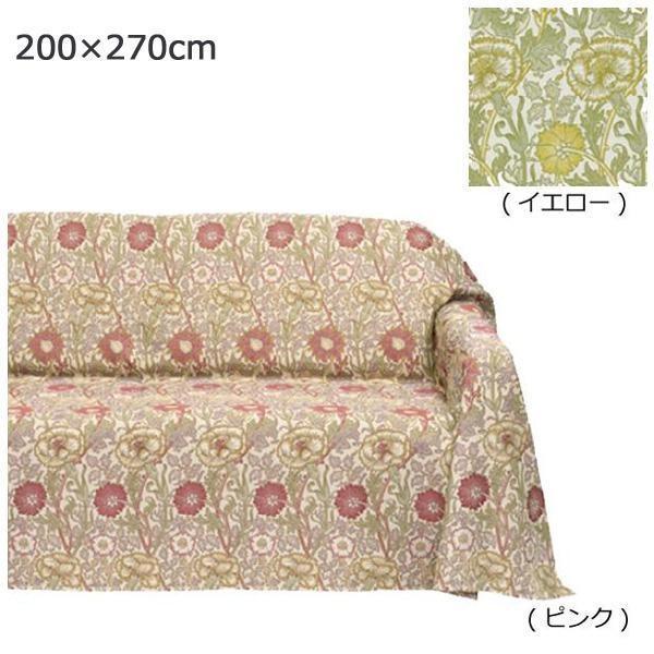 川島織物セルコン Morris Design Studio ピンクアンドローズ マルチカバー 200×270cm HV1718