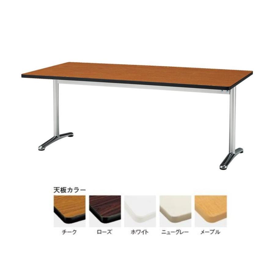 送料無料 ミーティングテーブル 送料無料 ミーティングテーブル メラミン化粧板 ATT-1875S 代引き・同梱不可