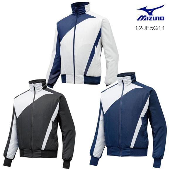 ミズノ MIZUNO 12JE5G11 グラウンドコート(2014世界モデル)[メンズ]野球 グランドコート【取り寄せ商品】