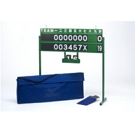 ミズノ MIZUNO 1GJYA34100 スコアボード(キャリーバッグ付き)野球 グランド備品【取り寄せ商品】