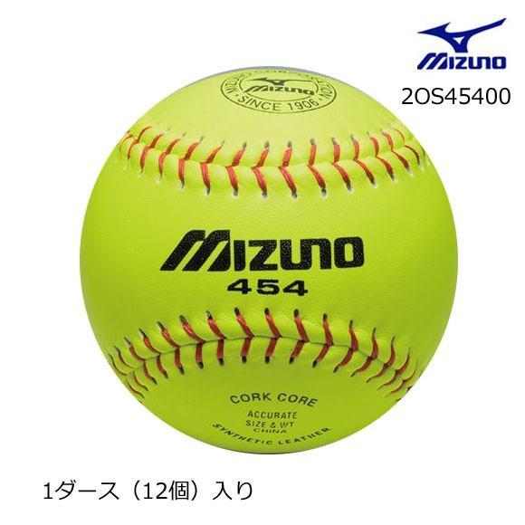ミズノ MIZUNO 2OS45400 合成皮革ソフトボール練習球ミズノ454(1ダース)12個入り【取り寄せ商品】