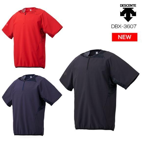 デサントDESCENTE DBX-3607 ハイブリッドシャツ 野球 メンズ 【取り寄せ商品】2019ss 進化したプラクティスウェア
