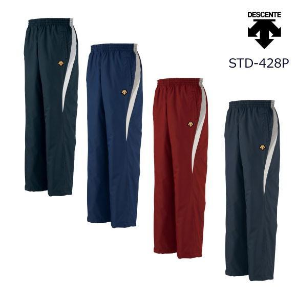 デサント DESCENTE STD-428P サーモパンツ メンズ 野球 ウェア【取り寄せ商品】ベースボール ロングパンツ