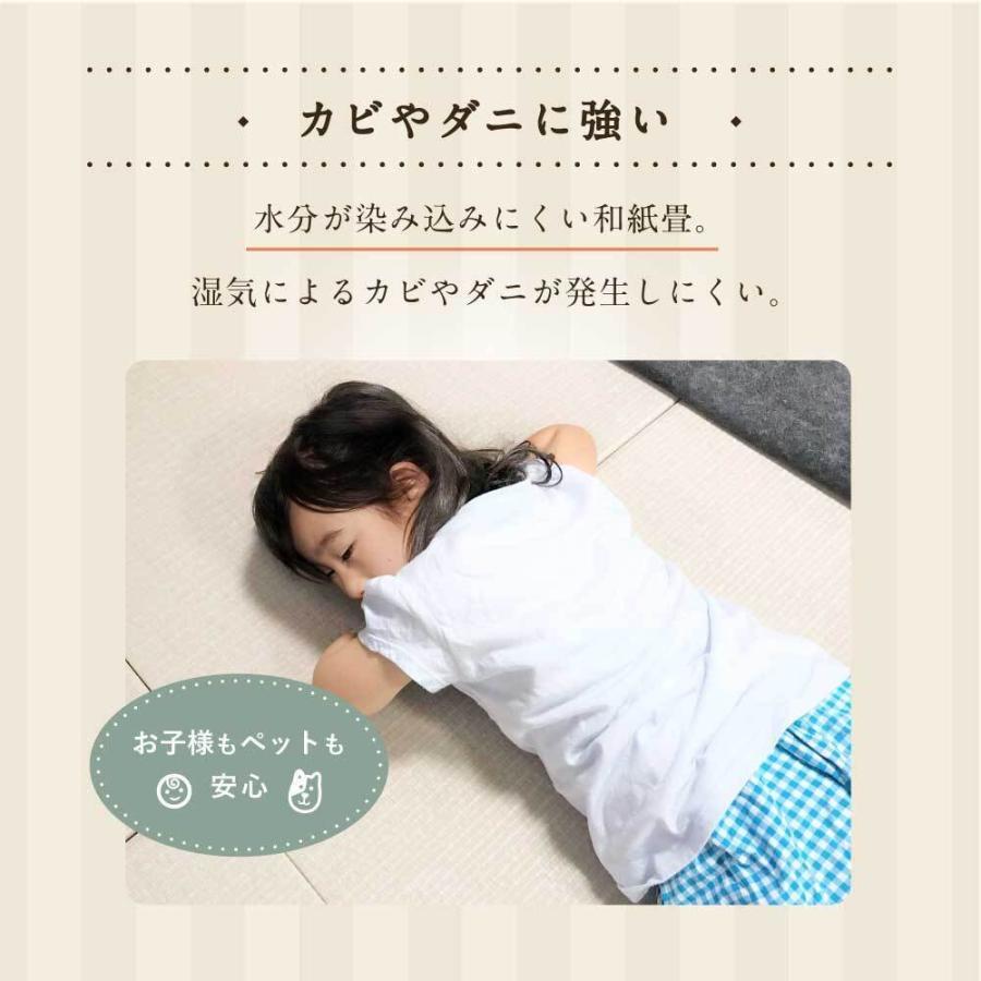 【日本製】高級和紙置き畳 清流 60〜90cmまでオーダー可能|samurai-carpet|12