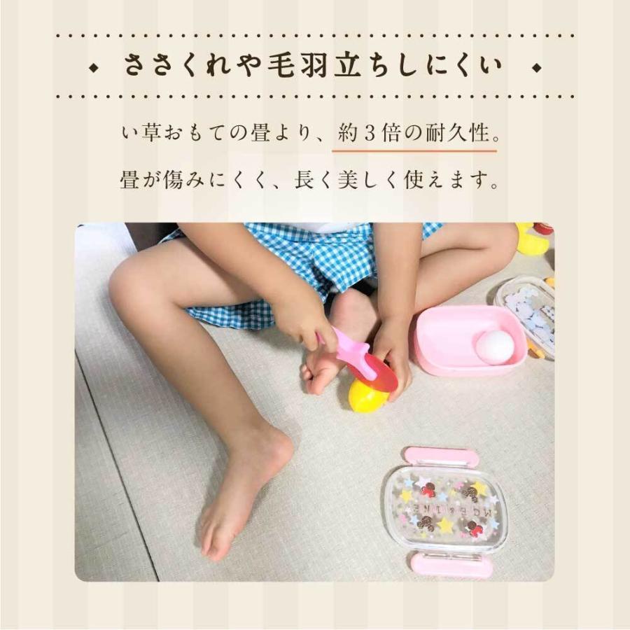 【日本製】高級和紙置き畳 清流 60〜90cmまでオーダー可能|samurai-carpet|13