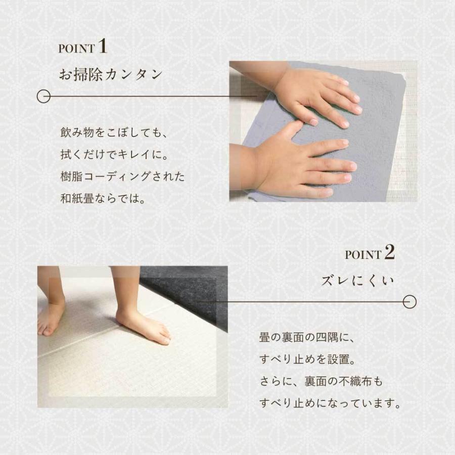 【日本製】高級和紙置き畳 清流 60〜90cmまでオーダー可能|samurai-carpet|14