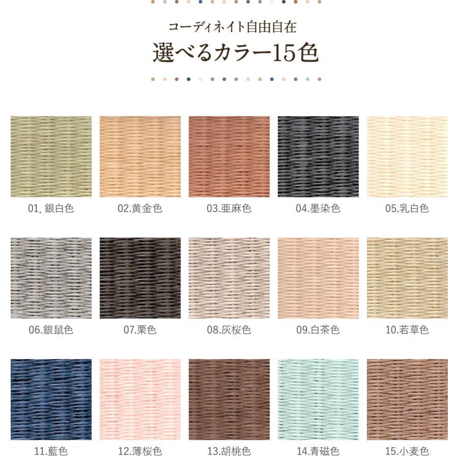 【日本製】高級和紙置き畳 清流 60〜90cmまでオーダー可能|samurai-carpet|03