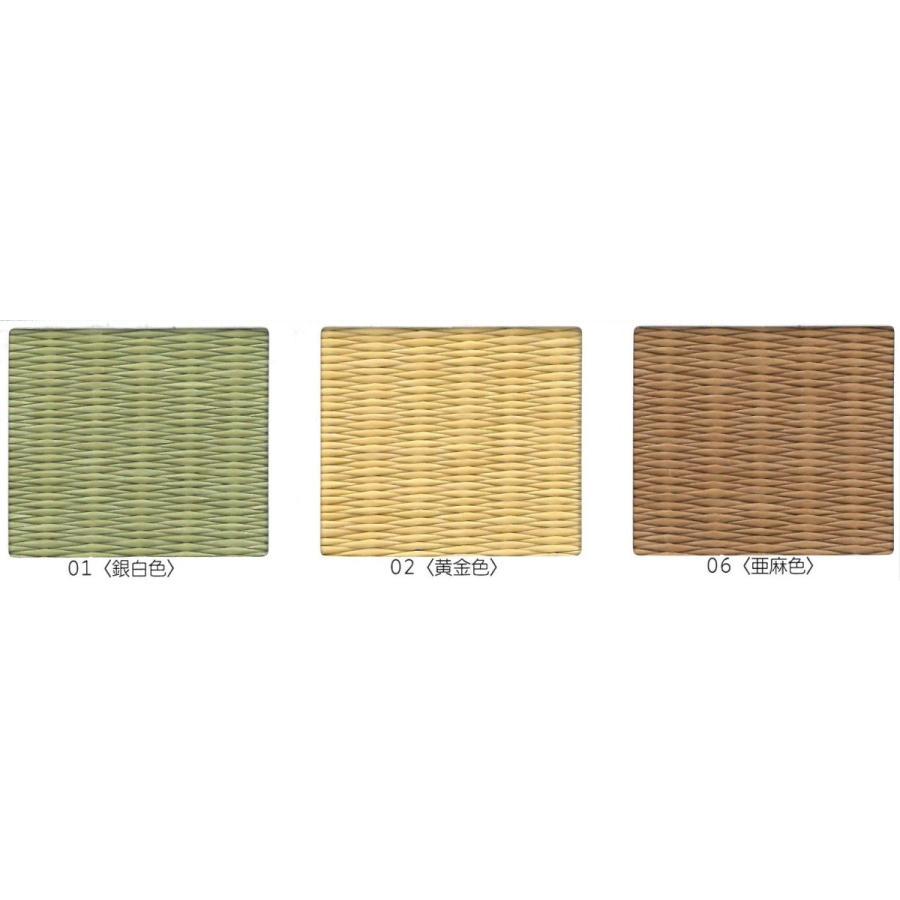 【日本製】高級和紙置き畳 清流 60〜90cmまでオーダー可能|samurai-carpet|04