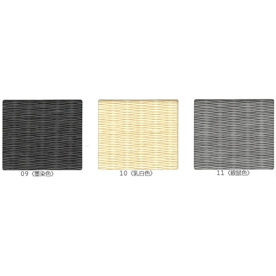 【日本製】高級和紙置き畳 清流 60〜90cmまでオーダー可能|samurai-carpet|05