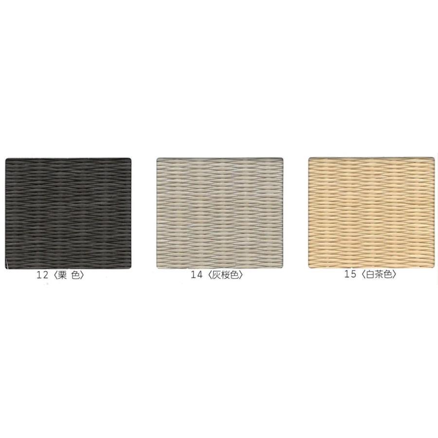 【日本製】高級和紙置き畳 清流 60〜90cmまでオーダー可能|samurai-carpet|06