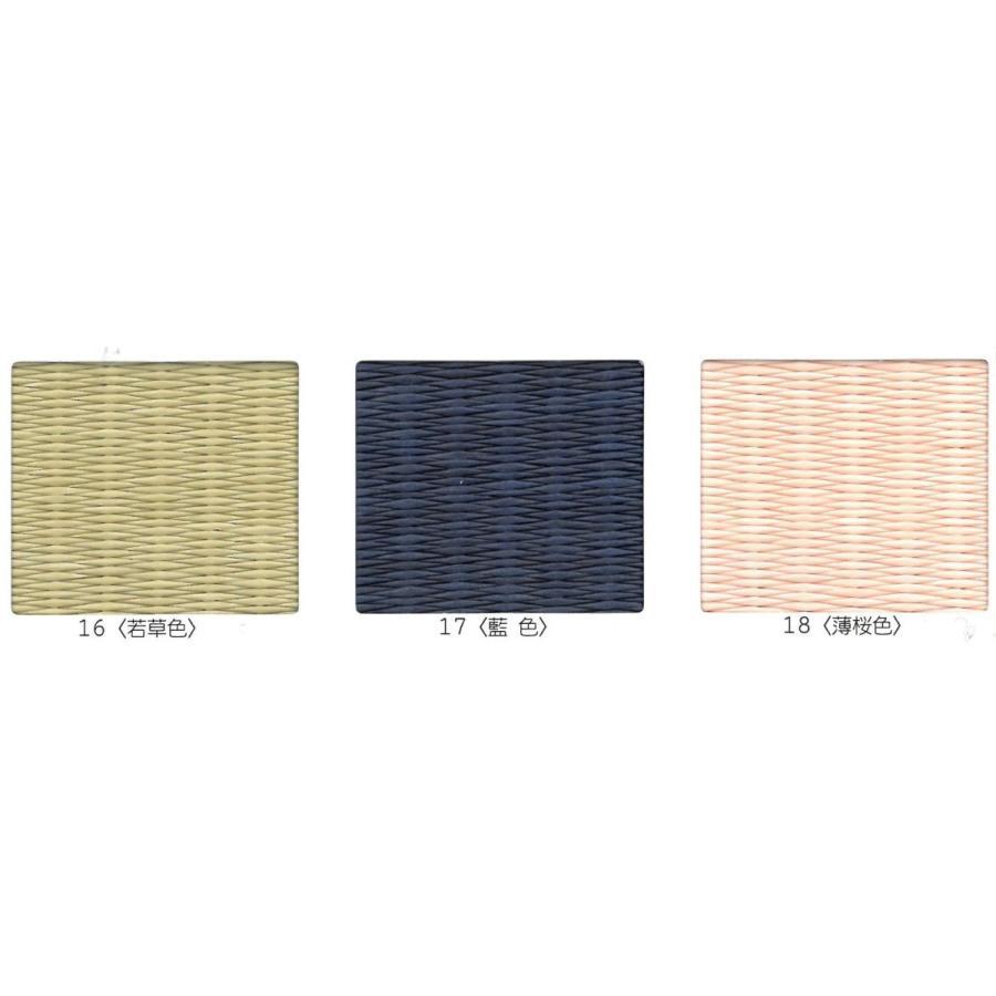 【日本製】高級和紙置き畳 清流 60〜90cmまでオーダー可能|samurai-carpet|07