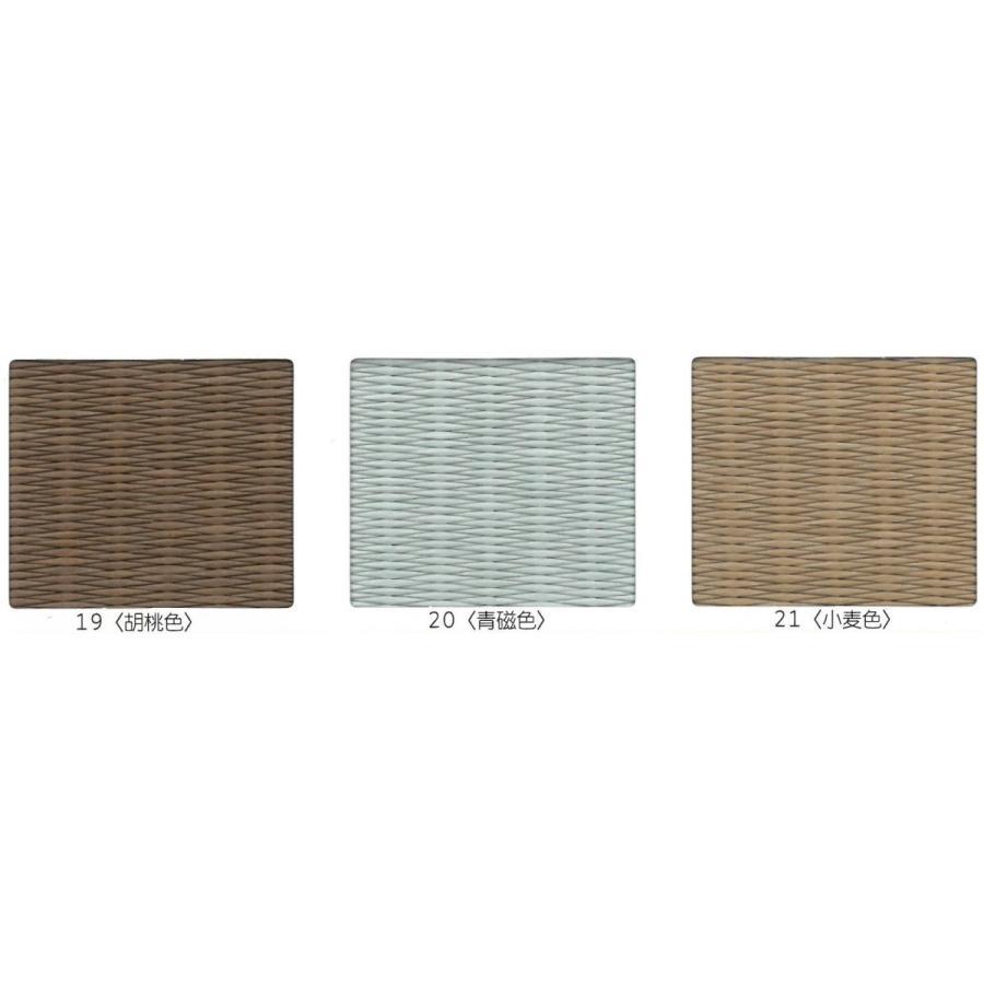 【日本製】高級和紙置き畳 清流 60〜90cmまでオーダー可能|samurai-carpet|08