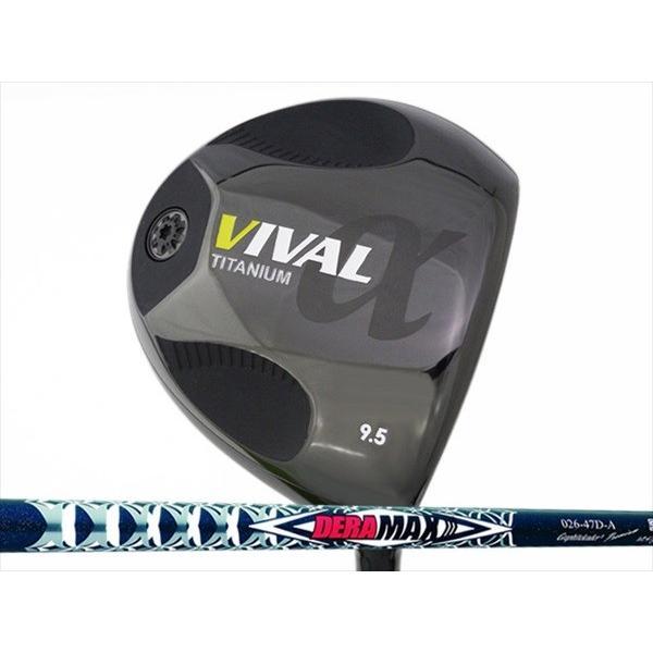 日幸物産 VIVAL α (ヴィバル アルファ) ドライバー DERAMAX DM-026シャフト