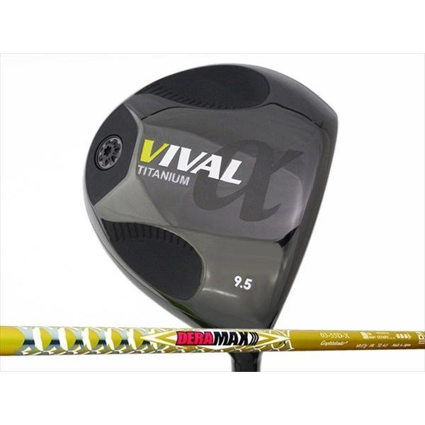 日幸物産 VIVAL α (ヴィバル アルファ) ドライバー DERAMAX DM-03シャフト