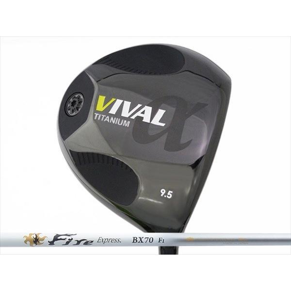 日本最大のブランド 日幸物産 VIVAL α (ヴィバル アルファ) ドライバー Fire VIVAL α 日幸物産 Express BX70シャフト, aigrip:0bd05288 --- airmodconsu.dominiotemporario.com