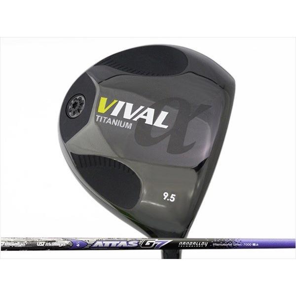 日幸物産 VIVAL α (ヴィバル アルファ) ドライバー ATTAS G7 (ジーセブン)シャフト