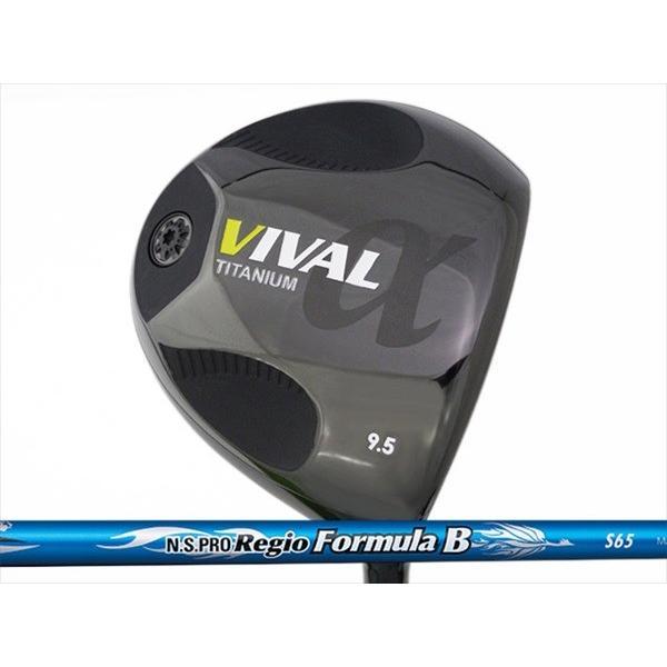 日幸物産 VIVAL α (ヴィバル アルファ) ドライバー Regio formula Bシャフト