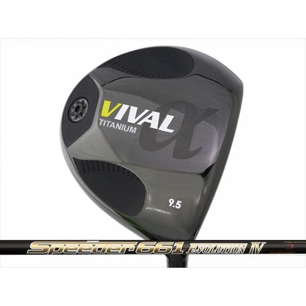 日幸物産 VIVAL α (ヴィバル アルファ) ドライバー Speeder EVOLUTION 4シャフト