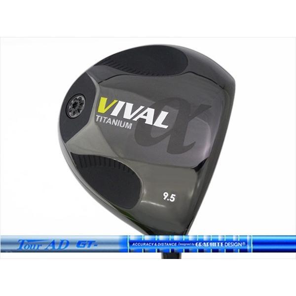 【メール便送料無料対応可】 日幸物産 (ヴィバル VIVAL α α (ヴィバル アルファ) アルファ) ドライバー Tour AD GTシャフト, ORBIT:81cef41a --- airmodconsu.dominiotemporario.com