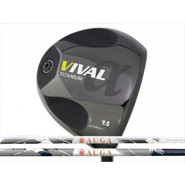 完璧 日幸物産 VIVAL α (ヴィバル α アルファ) VIVAL ドライバー アルファ) AUGA(オウガ)シャフト, ベースボールプロショップジロー:b0d34f1a --- airmodconsu.dominiotemporario.com