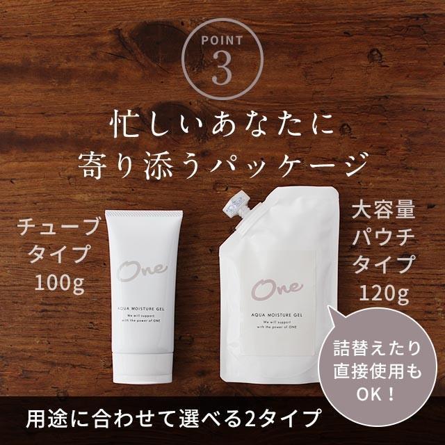 オールインワンゲル チューブタイプ 100g パウチタイプ 120g メンズスキンケア 化粧水 時短 無添加 乾燥肌 敏感肌 肌荒れ 男性用化粧品 メンズ化粧水 samuraicosme 11