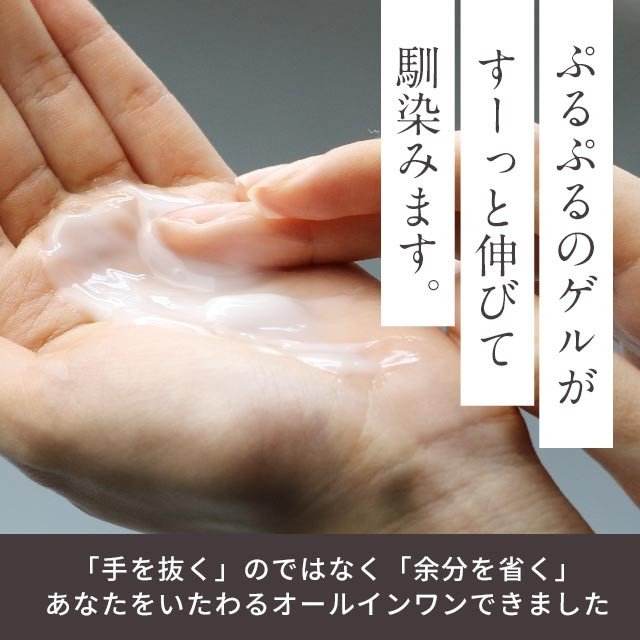 オールインワンゲル チューブタイプ 100g パウチタイプ 120g メンズスキンケア 化粧水 時短 無添加 乾燥肌 敏感肌 肌荒れ 男性用化粧品 メンズ化粧水 samuraicosme 13