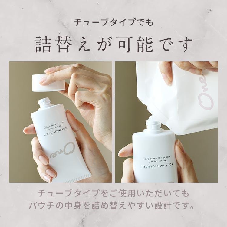 オールインワンゲル チューブタイプ 100g パウチタイプ 120g メンズスキンケア 化粧水 時短 無添加 乾燥肌 敏感肌 肌荒れ 男性用化粧品 メンズ化粧水 samuraicosme 18