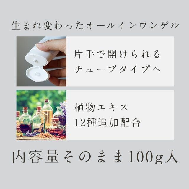 オールインワンゲル チューブタイプ 100g パウチタイプ 120g メンズスキンケア 化粧水 時短 無添加 乾燥肌 敏感肌 肌荒れ 男性用化粧品 メンズ化粧水 samuraicosme 05