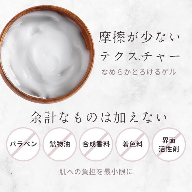 オールインワンゲル チューブタイプ 100g パウチタイプ 120g メンズスキンケア 化粧水 時短 無添加 乾燥肌 敏感肌 肌荒れ 男性用化粧品 メンズ化粧水 samuraicosme 10