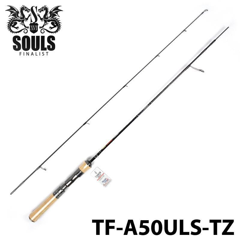 ソウルズ アバンギャルド ロッド TF-A50ULS-TZ