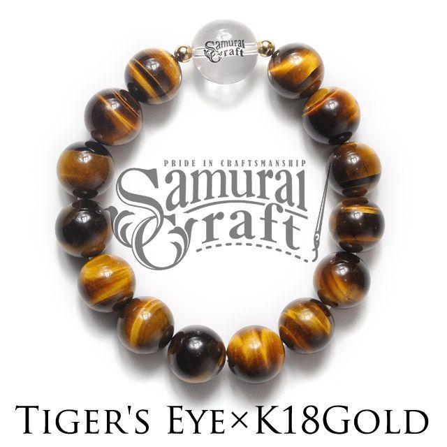 【ファッション通販】 タイガーアイ×K18ゴールド 数珠ブレスレット, ホクボウチョウ 61a6ac88
