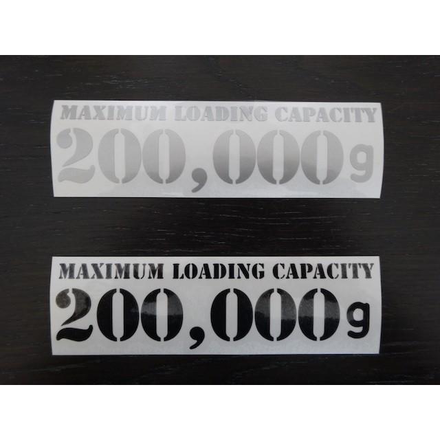 200,000g 最大積載量 ステッカー samuraipick