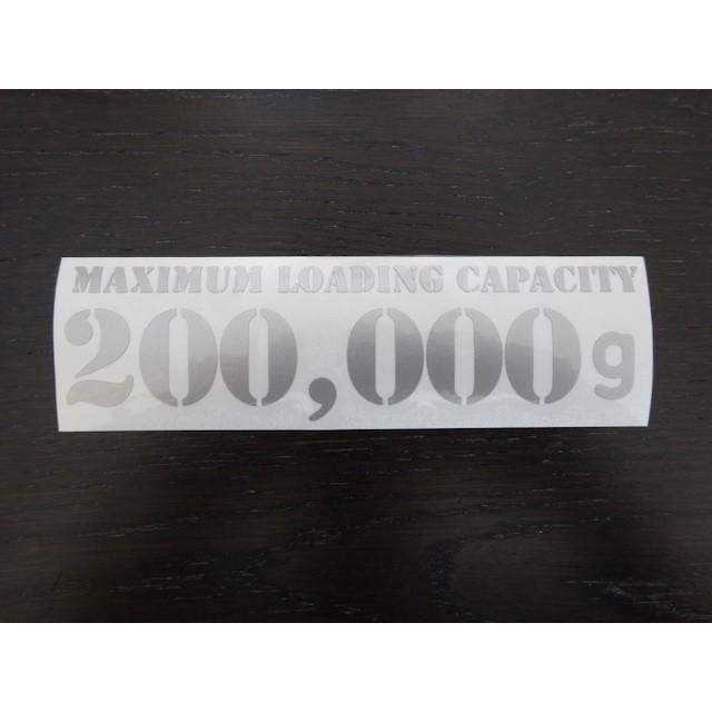 200,000g 最大積載量 ステッカー samuraipick 02