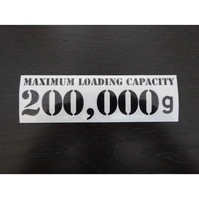 200,000g 最大積載量 ステッカー samuraipick 03