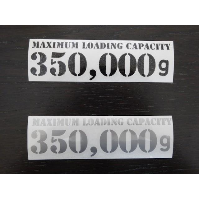 350,000g 最大積載量 ステッカー|samuraipick