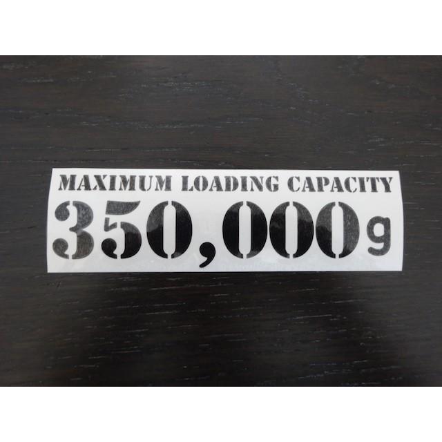 350,000g 最大積載量 ステッカー|samuraipick|02