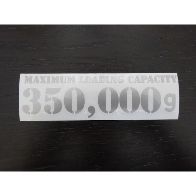 350,000g 最大積載量 ステッカー|samuraipick|03