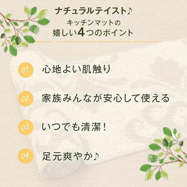 キッチンマット 45cm×180cm 「ナチュラルオーナメント」 綿 麻 滑り止め 日本製 洗える ( グレー / チャコール ) 45×180|san-luna|02